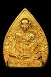 รูปเหมือนสมเด็จโต รุ่น 122 ปี เนื้อทองคำพิมพ์ใหญ่ พ.ศ.2537