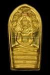 พระปรกใบมะขาม วัดระฆังฯ รุ่นแรกปี39 เนื้อทองคำ