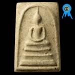 พระสมเด็จวัดระฆัง รุ่นอนุสรณ์ 100 ปี พิมพ์นิยมเส้นใหญ่ พ.ศ.2515