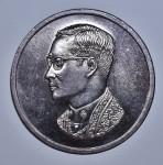 เหรียญคุ้มเกล้า ราชกาลที่9 พิมพ์ใหญ่ ปี2522 เนื้อเงิน บล๊อก5ขีด หลัง2ขีด หายากสุดๆ สภาพสวยเดิมๆ พร้อมซองเดิมๆ