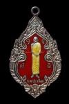 เหรียญมังกรหลวงพ่อประเทือง วัดหนองย่างทอย จ.เพชรบูรณ์   ปี2537 เนื้อเงินลงยาสีแดง รุ่นตัวกูผู้ยิ่งใหญ่