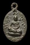 เหรียญหล่อหลวงพ่อประเทือง วัดหนองย่างทอย จ.เพชรบูรณ์   ปี2532 เนื้ออัลปก้า