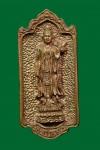 เหรียญหล่อเจ้าแม่กวนอิม หลวงปู่หลิว วัดไร่แตงทอง   ..ปี 2536..(โชว์ๆๆๆ)..