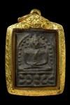 เหรียญหล่อปรกโพธิ์ หลวงพ่อเกิด รุ่นแรก เนื้อทองผสม วัดพันธุวงค์ จ.สมุทรสาคร  ปี 2472 (พิมพ์ไหล่กว้าง) .องค์ที่1.