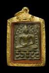 เหรียญหล่อปรกโพธิ์ หลวงพ่อเกิด รุ่นแรก เนื้อทองผสม วัดพันธุวงค์ จ.สมุทรสาคร  ปี 2472 (พิมพ์ไหล่กว้าง) .องค์ที่2.