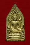 ..(โชว์พระ)..  เหรียญหล่อห้าเหลี่ยมพระพุทธชินหลังตอกโค๊ต มค.1 ท่านเจ้าคุณศรีสนธ์ วัดสุทัศน์ สร้างเมื่อปี 2494