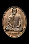 โค้ด ๑๕๕ เนื้อนวะ เหรียญ 600 ปี วัดเจดีย์หลวง สมเด็จพระสังฆราชฯ ปี 38