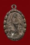 ..(เหรียญที่1)..สวยจัด..  เหรียญเจ้าแม่กวนอิม เนื้อนวะโลหะ วัดซับไม้แดง ปี 2518 หลวงปู่โต๊ะแผ่เมตตารียญสวย หายาก เหรียญองค์พระโพธิสัตว์เจ้าแม่กวนอิม หลวงปู่โต๊ะวัดประดู่ฉิมพลี กรุงเทพมหานคร หลวงปู่โต๊ะท่านได้อธิษฐานจิตเททองหล่อและแผ่เมตตาปลุกเสก เหรียญนี้