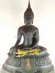 พระบูชา ภ.ป.ร. ปี08 บล็อก 3 ขา หมายเลข 4471 หนาบึ๊ก