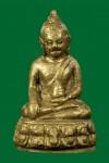 พระกริ่งวัดตรีทศเทพ ๒๔๙๑ เป็นพระกริ่งที่สร้างขึ้นเป็นที่ระลึก ในพิธีผูกพัทธสีมาวัดตรีทศเทพวรวิหาร โดย สมเด็จพระสังฆราชเจ้า กรมหลวงวชิรญาณวงศ์ โปรดให้หล่อพระกริ่งนี้ขึ้น ณ บริเวณหน้าพระอุโบสถ วัดบวรนิเวศวิหาร เมื่อวันที่ ๒๐ พ.ย. ๒๔๙๑ เวลา ๑๖.๐๕ น. และวันที