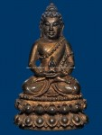 1 ในจำนวนการสร้าง 1000 องค์... พระกริ่ง สุวัฑฒโน รุ่นแรก เนื ้อนวะโลหะ ของสมเด็จพระญาณสังวร สมเด็จพระสังฆราช เนื้อนวะโลหะ ปี พ.ศ. 2521 สร้างแค่ 1,000 องค์ หลังจากที่เสร็ จพิธีพุทธาภ ิเษกแล้ว สมเด็จฯ ท่านทรงแผ่เมตตาอธิฏฐานจิตอีกเป็น เวลา ๗ วัน