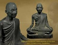 พระบูชาสมเด็จพระมหาสมณเจ้า กรมหลวงวชิรญาณวงศ์  ( ม.ร.ว ชื่น นพวงศ์ ) วัดบวรนิเวศวิหาร ปี07 หน้าตัก3นิ้ว