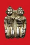 .. (กัณหา-ชาลี หลวงปู่หลิว วัดไร่แตงทอง)..   ปี36 กะไหล่ทอง