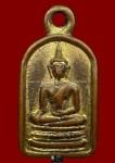 (เหรียญพระพุทธชินสีห์ ปี99 พิมพ์1 บล็อก1)