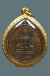 เหรียญพระพุทธชินราช การแสดงพิษณุโลก(เหรียญไถนา) ปี 2457