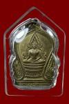 เหรียญพระพุทธชินราช หลังอกเลา พิมพ์เสมาเล็ก รุ่นหลวงพรหมฯ เนื้อทองแดงกะไหล่ทอง ปี 2495