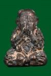 พระปิดตายันต์ยุ่ง หลวงปู่หมุน รุ่นเสาร์5บูชาครู โค๊ต ปู่หมุน
