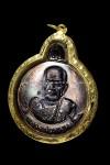 เหรียญหมุนเงินหมุนทอง หลวงปู่หมุน ประคำ18เม็ดบางไหล่ผด(1)