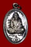 เหรียญมนต์พระกาฬ หลวงปู่หมุน วัดบ้านจาน ปี2543 เนื้อเงิน
