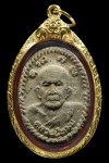 พระผงดวงเศรษฐี หลวงปู่หมุน วัดบ้านจาน ปี2543 พร้อมทอง