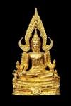 พระกริ่งพระพุทธชินราชแม่ทัพภาค3ปี2517เนื้อทองคำ