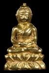 พระกริ่งทองคำพระพุทธยอดฟ้าจุฬาโลก ปี2510