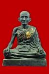 พระบูชา5นิ้ว หลวงพ่อเรียน วัดท่ากระเทียม จ.เพชรบุรี ผิวหิ้งเดิม