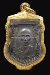 เหรียญ หลวงพ่อวงศ์ วัดมะกอก รุ่นแรก เนื้อเงิน