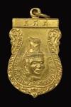 เหรียญ พ่อแก่ วัดพระพิเรนทร์ บล๊อกนิยม ปี2513