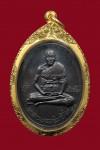 เหรียญหลวงพ่อเปิ่น วัดบางพระ รุ่นแรก ปี2519 จังหวัดนครปฐม
