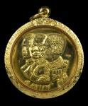 อ.วราห์ เหรียญทองคำ 3 มหาราช กู้ชาติ หายากส์ ปี38