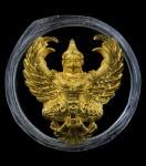 ครุฑทองคำ อ.วราห์ ปี40 รุ่น มหาเศรษฐี พิมพ์ใหญ่ No.644