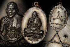 เหรียญอายุยืน เต็มองค์ ปี ๒๕๑๗ หลวงปู่สี วัดเขาถ้ำบุญนาค
