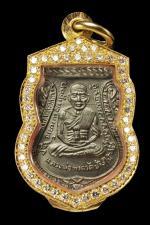 เหรียญเลื่อนสมณศักดิ์ หลวงปู่ทวด วัดช้างให้